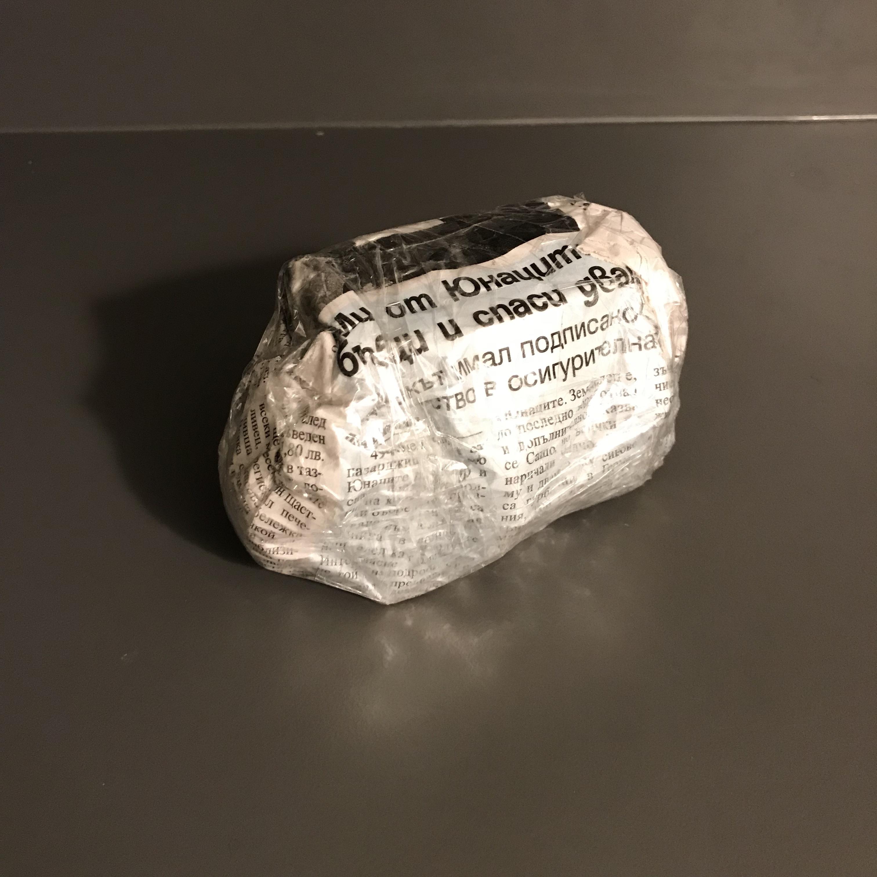 bismuth_packaged